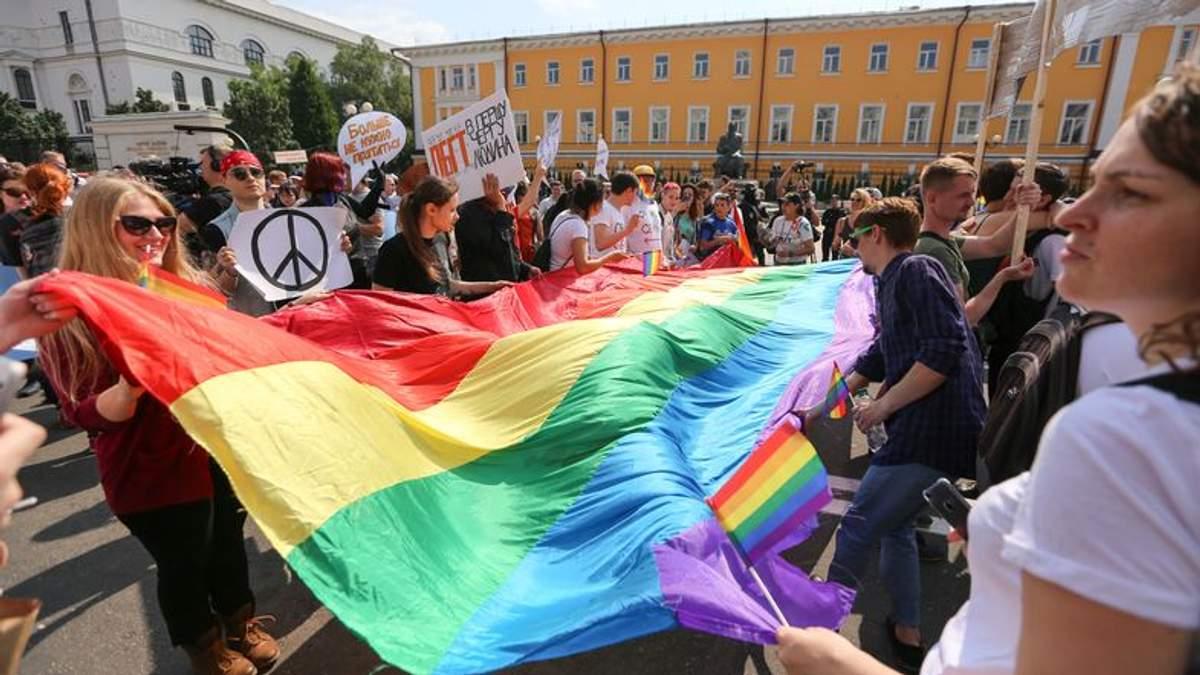 ЛГБТ-представники: яких знущань вони зазнають в Україні та світі