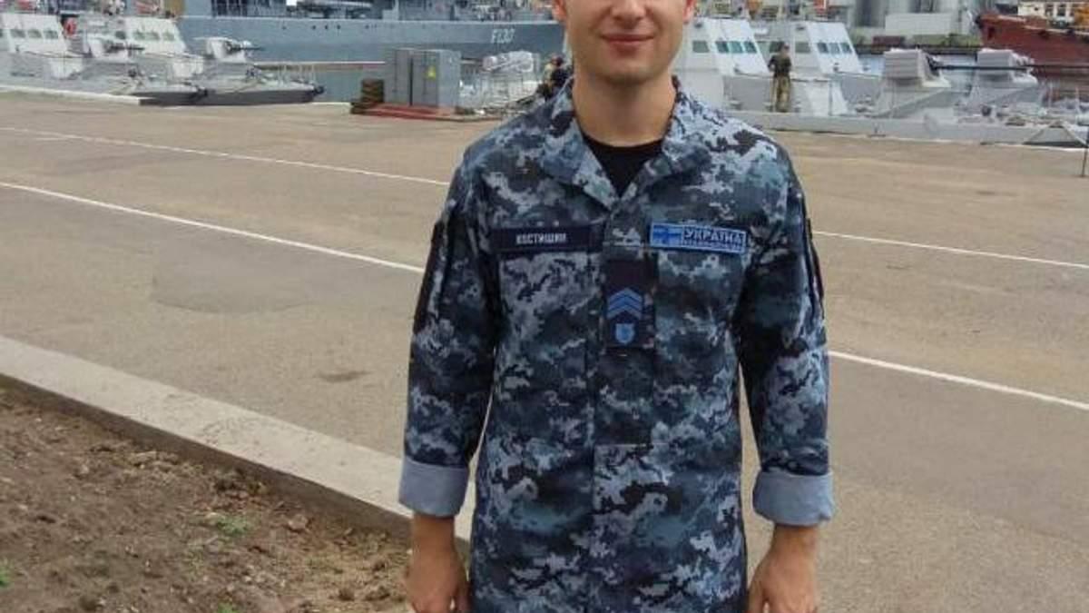 """""""Праздник"""" в плену: у арестованного Россией украинского моряка сегодня день рождения"""