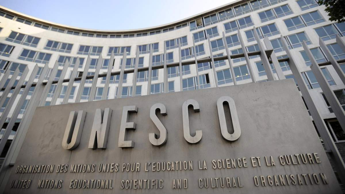 Сполучені Штати покидають ЮНЕСКО