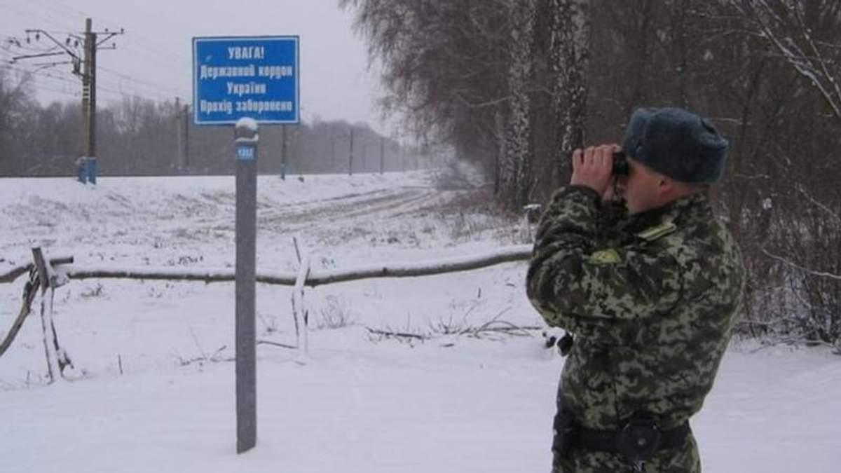 Перед Новым годом и Рождеством в Украине усилили охрану границы