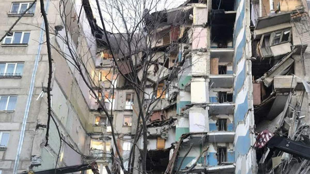 В результате взрыва в жилом доме в Магнитогорске погибли четыре человека