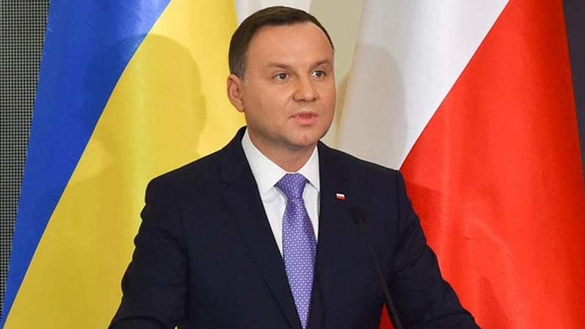 """Президент Польщі не розуміє підтримки """"Північного потоку-2"""" країнами ЄС"""
