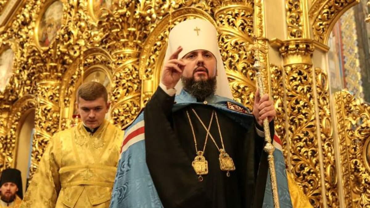 Епіфаній розповів, що не згадує під час служби главу РПЦ Кирила