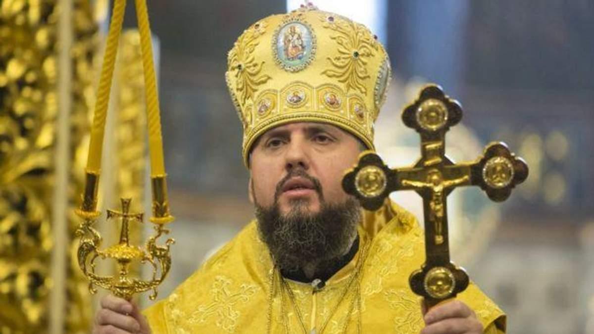 Епифаний рассказал, что не вспоминает во время службы главу РПЦ Кирилла