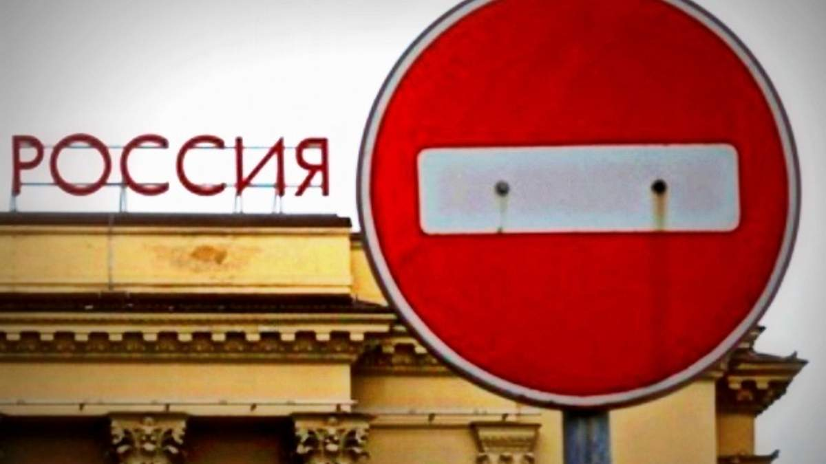 Санкції проти РФ не скасують, доки на сході України не припиниться вогонь