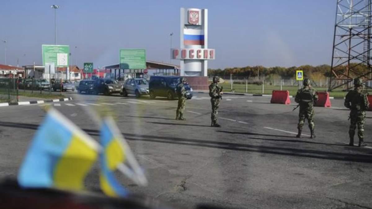 В РФ увеличили срок пребывания в России украинцев с оккупированных территории