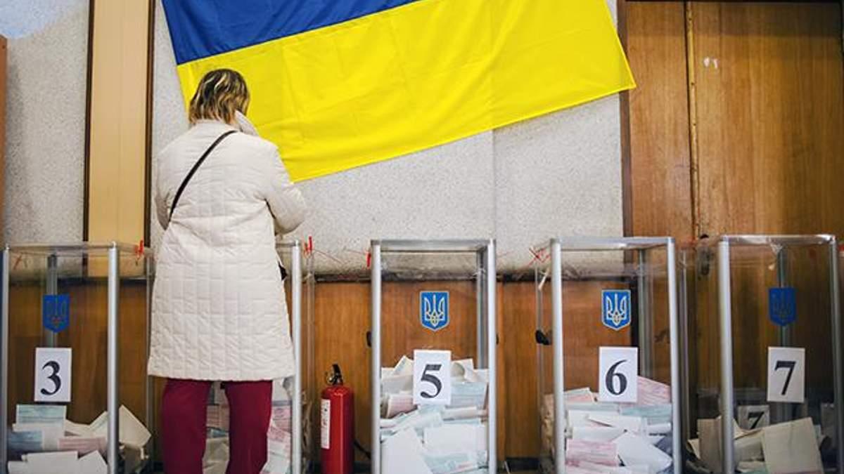 ЦИК Украины закрыла участки для голосований в России