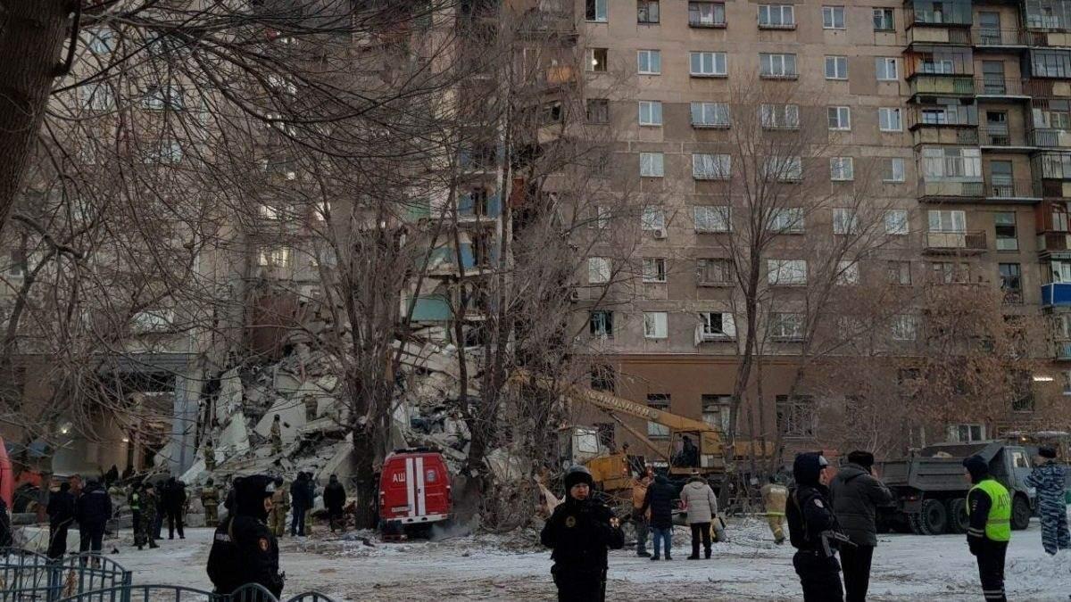 Внаслідок вибуху у житловому будинку у Магнітогорську під завалами могла опинитися українка