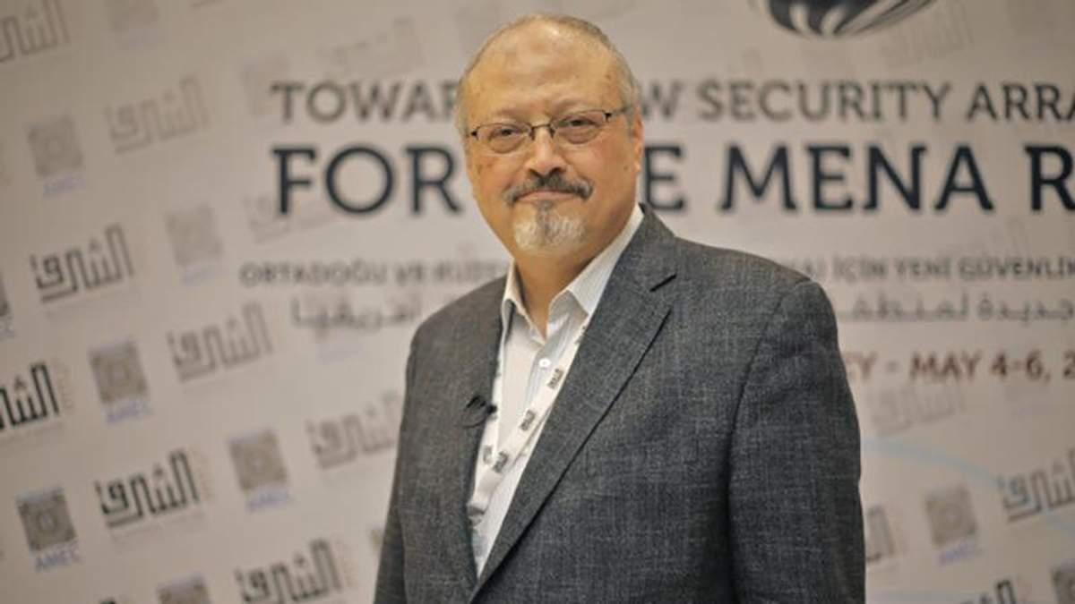 Джамаль Хашоггі