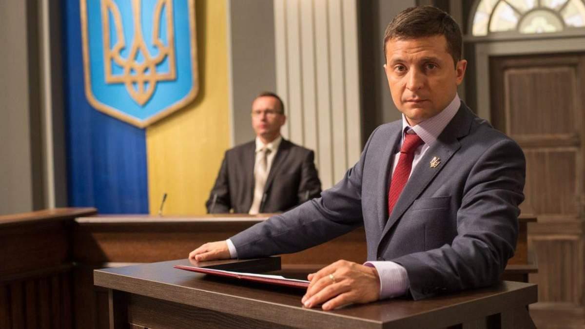 Зеленский заявил, что идет в Президенты Украины