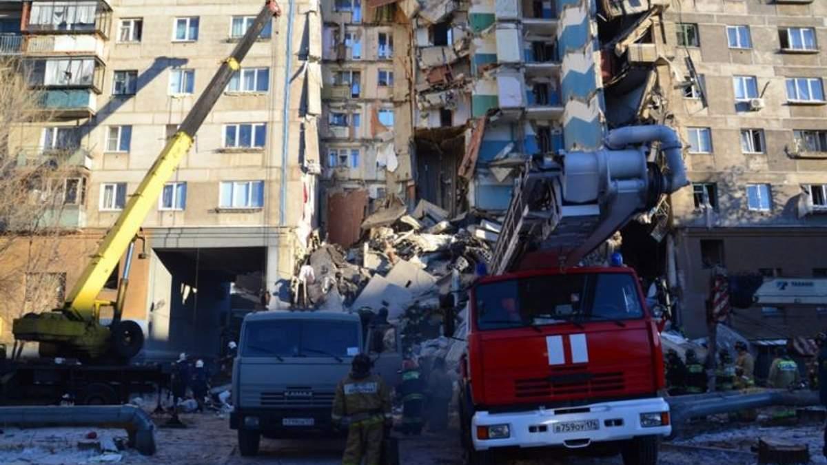В результате взрыва в Магнитогорске погибли восемь человек