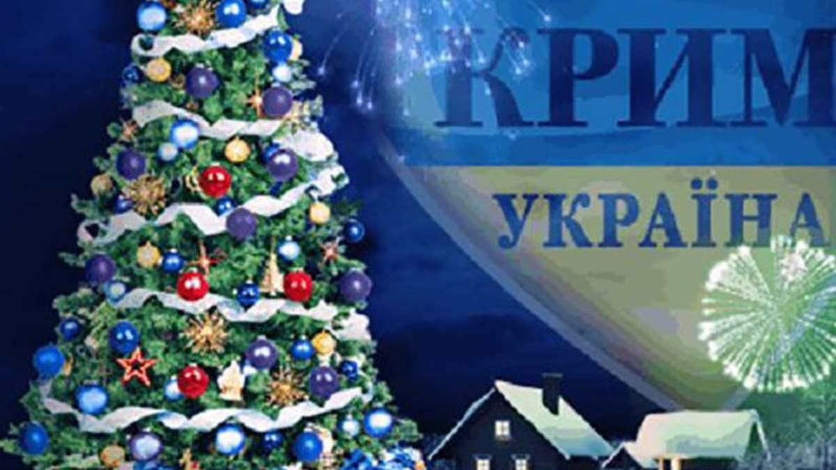 Жителі окупованого Криму відсвяткували Новий рік за українським часом