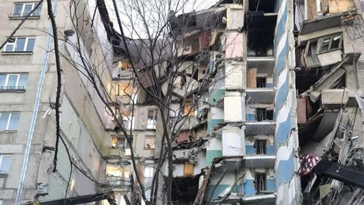 В Магнитогорске из-под завалов дома вытащили младенца