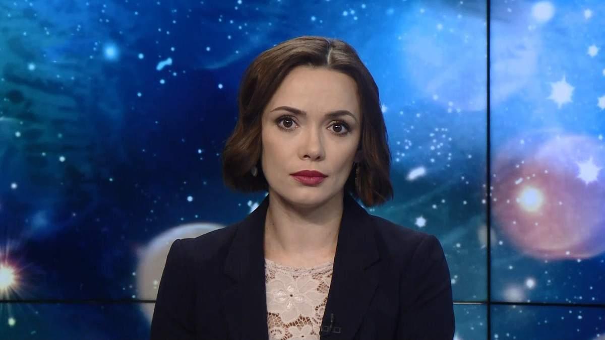 Підсумковий випуск новин за 21:00: Втрати на Донбасі. Роковини вбивства Ноздровської