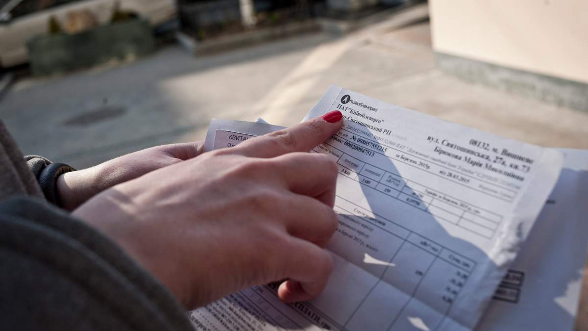 З 1 січня 2019 у Києві зросла квартплата