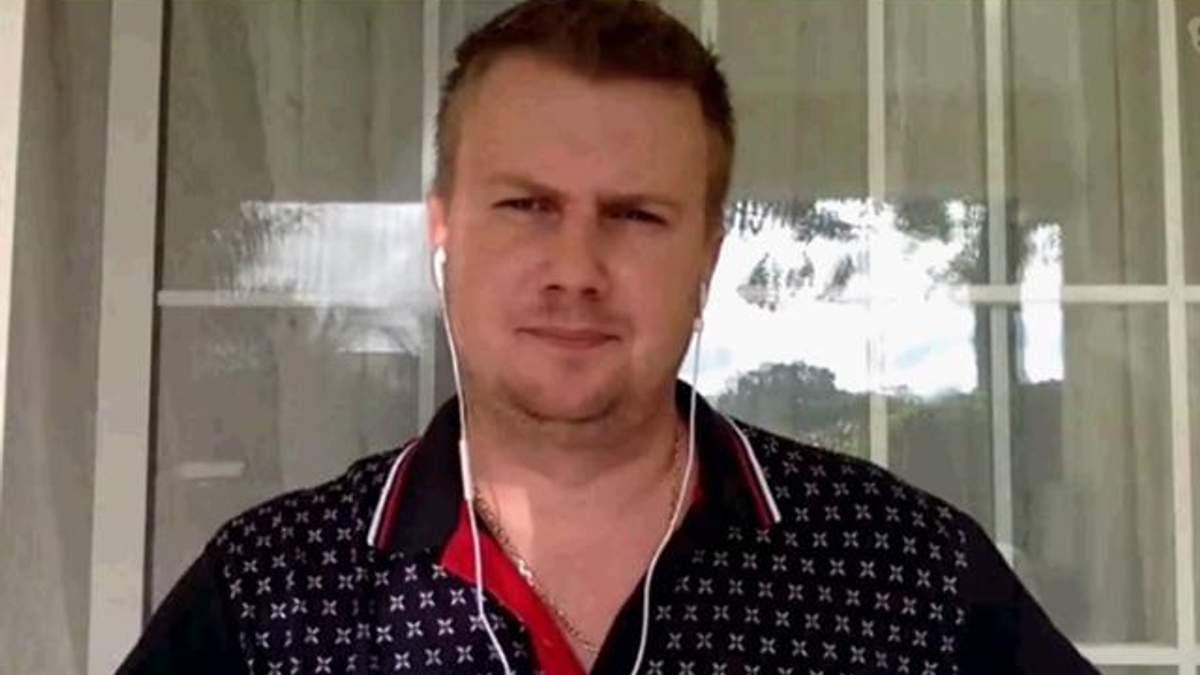 Денис Пащенко