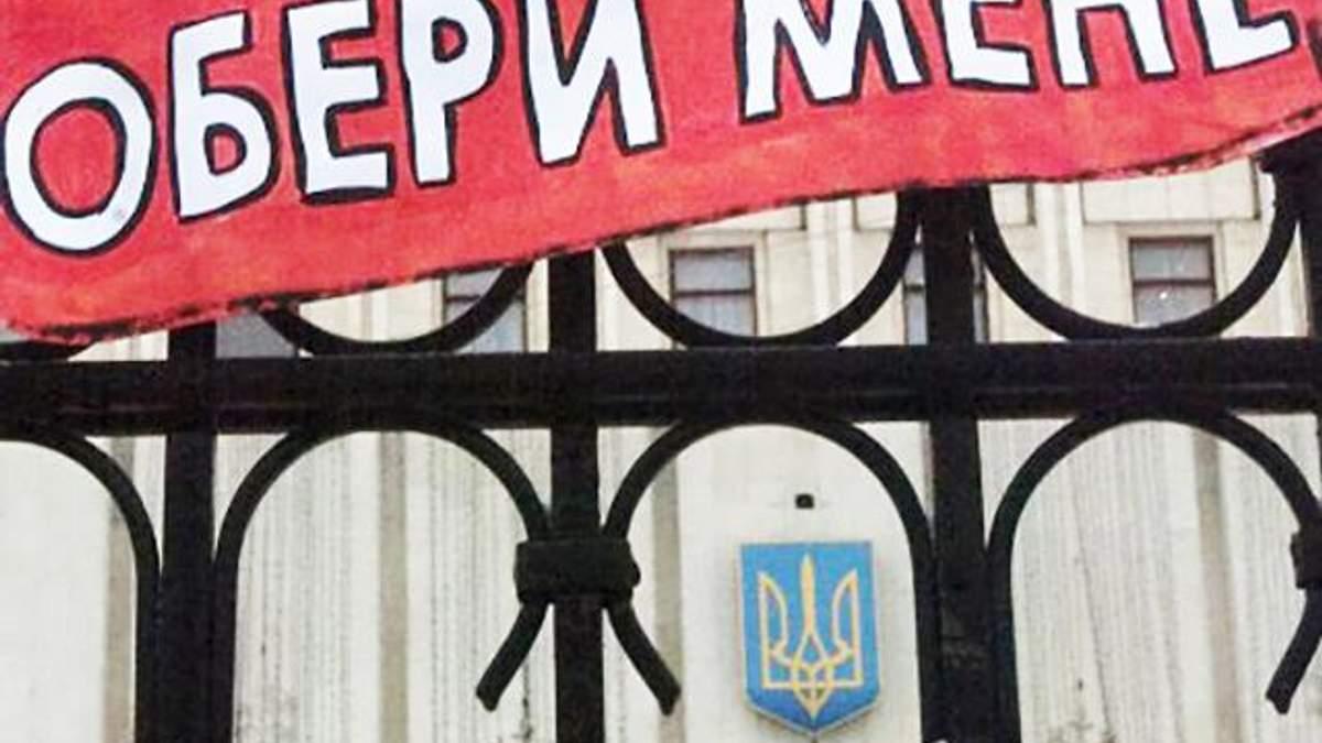 Выборы президента Украины 2019: когда можно официально начинать агитацию