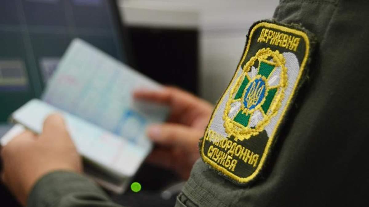 Пограничники задержали россиянина, который хотел попасть в Украину по поддельным документам