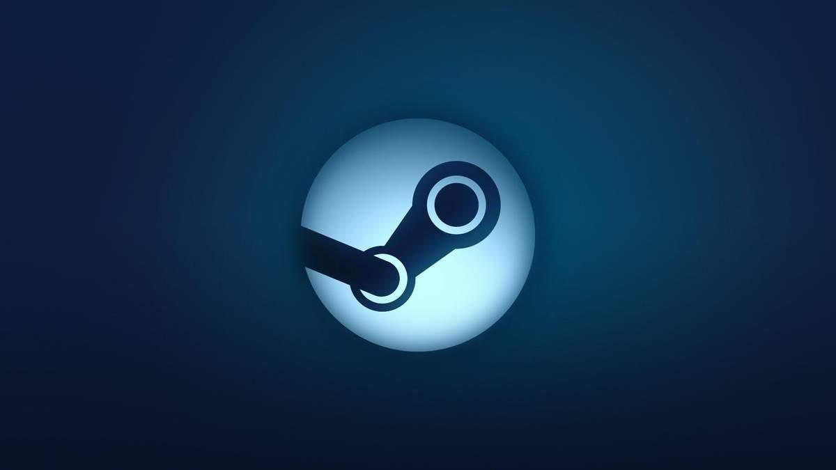 Steam больше не будет поддерживать операционные системы Windows XP и Vista