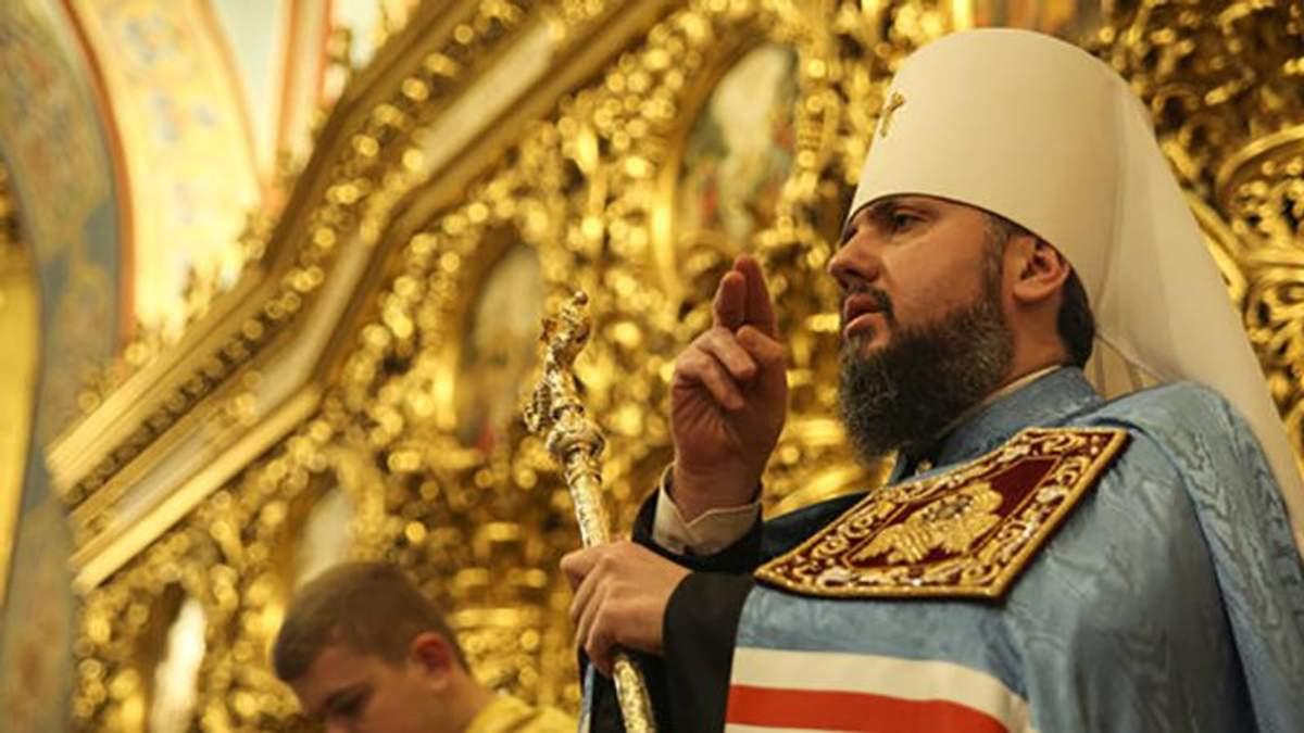 Епіфаній закликав українців за бажанням приєднуватися до ПЦУ