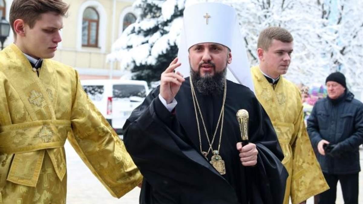 """""""Двери нашей Церкви открыты для всех"""": Епифаний обратился к украинцам"""