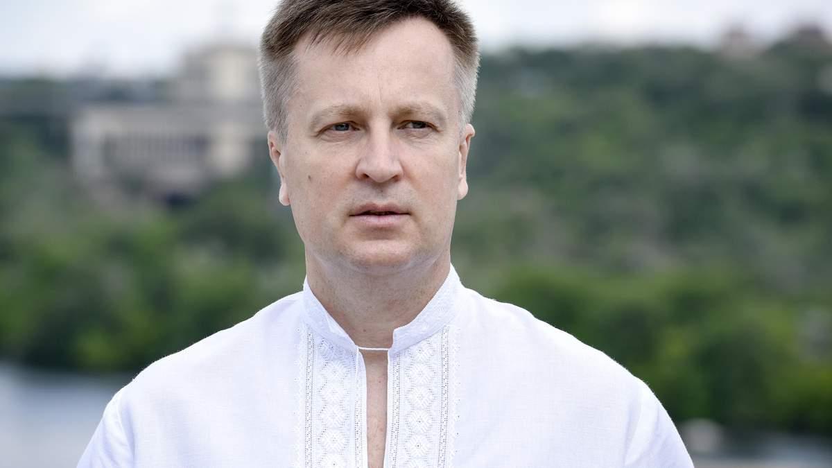 Валентин Наливайченко идет в Президенты Украины