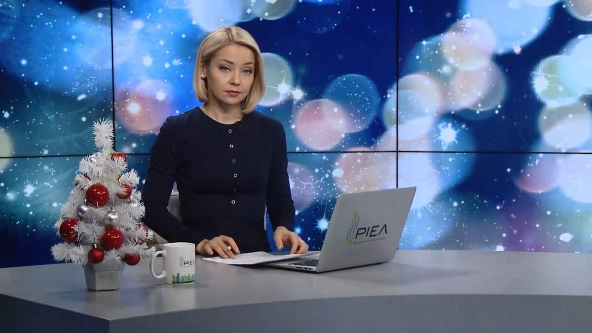 Випуск новин за 15:00: Висунення Садового кандидатом у президенти. Кір в Україні