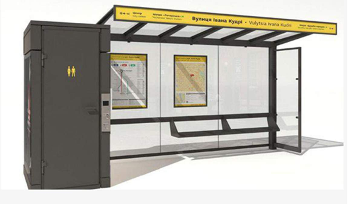 В Україні планують модернізувати зупинки громадського транспорту
