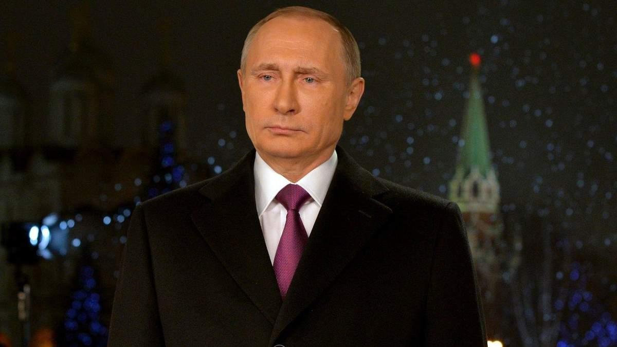 Росіяни жорстко розкритикували новорічне привітання Путіна