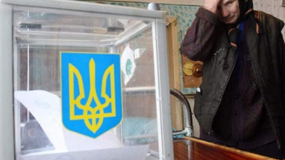 В Украине началась президентская кампания