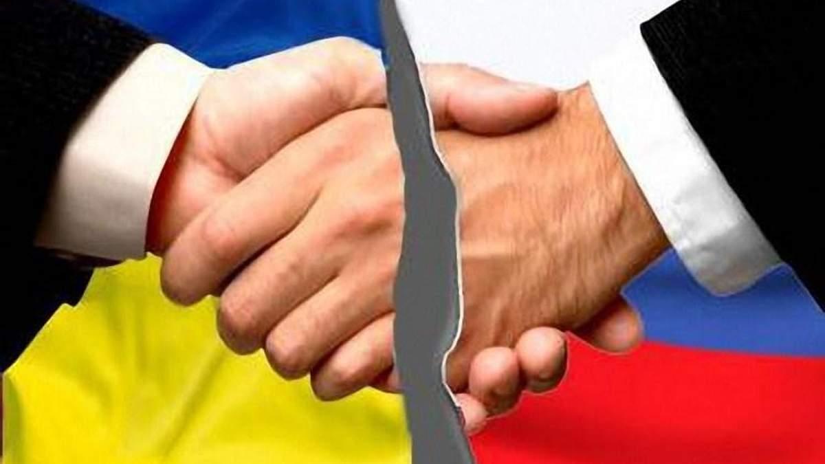 Конкуренция мифов: почему Украина и Россия враждуют между собой - 4 січня 2019 - Телеканал новин 24