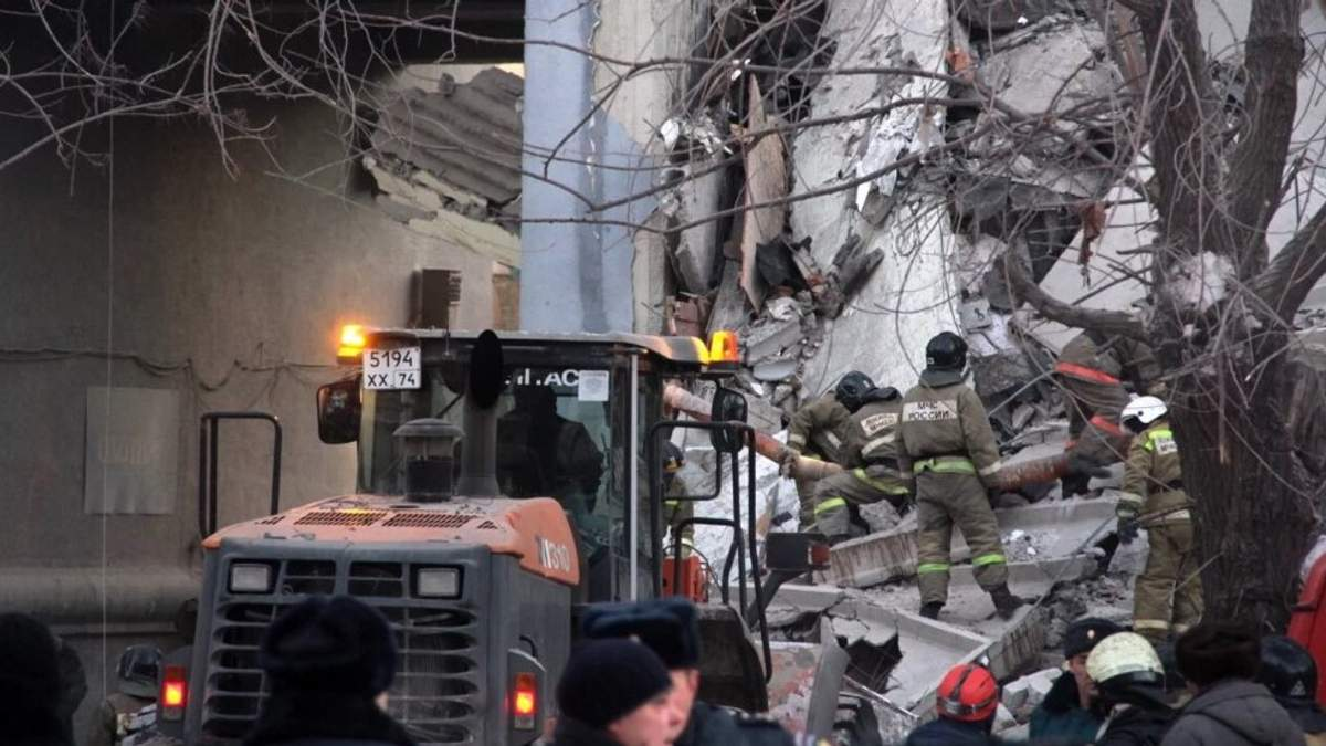 Рятувальники завершили операцію в російському Магнітогорську, з-під завалів витягли 39 тіл