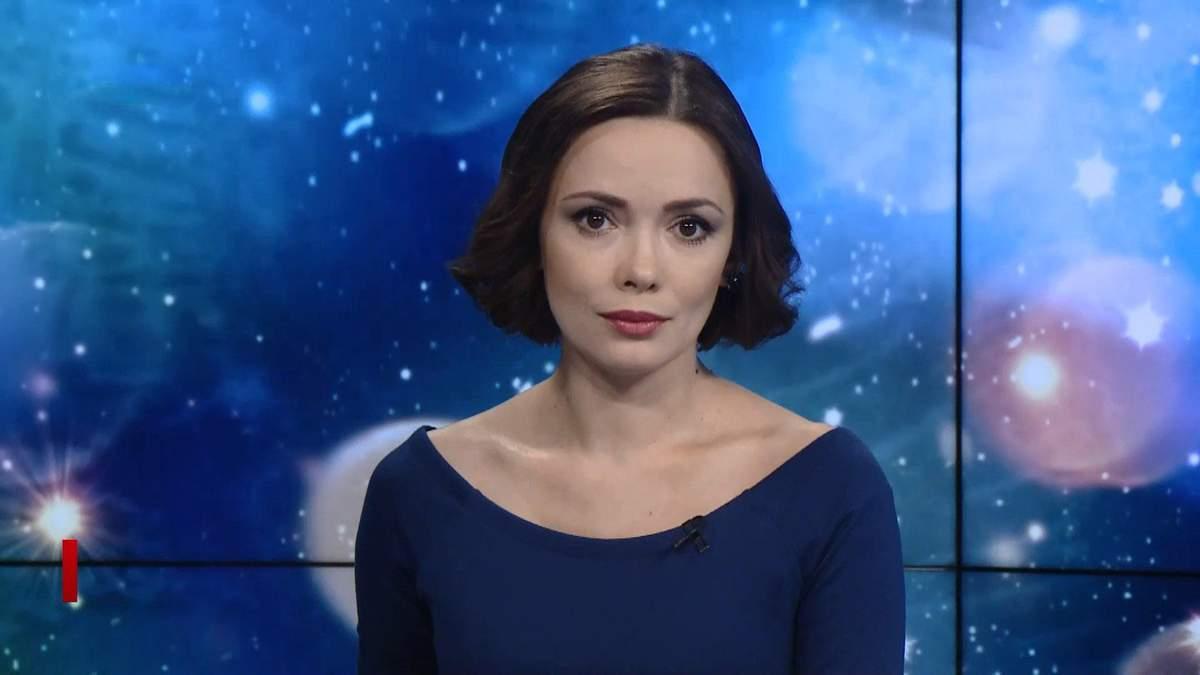 Випуск новин за 17:00: Висунення кандидатом у президенти Наливайченка. Хто подав документи у ЦВК