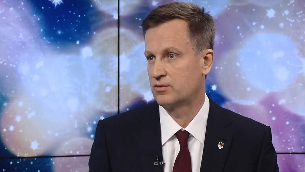 Валентин Наливайченко прокоментував, чому йде в Президенти України