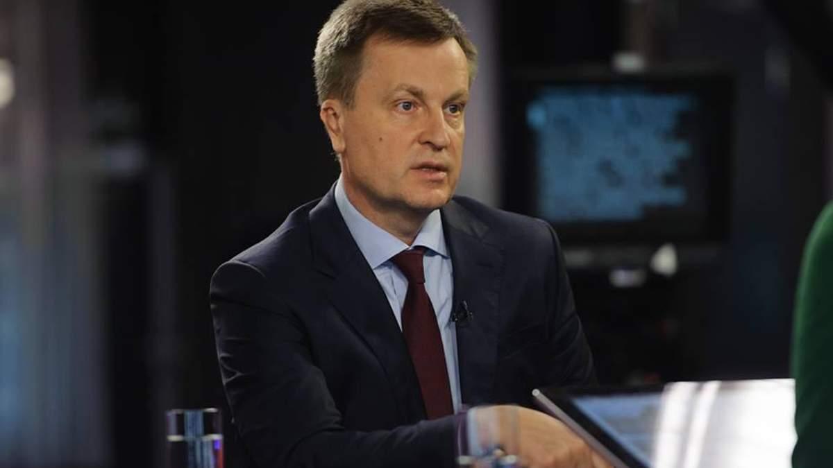 Наливайченко розповів про склад своєї команди