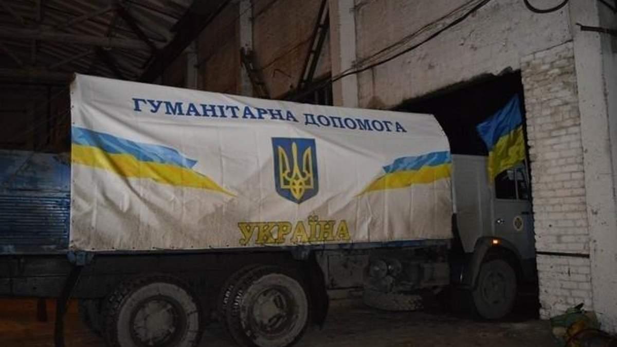 Франція передала на Донбас гуманітарну допомогу на суму понад 2 мільйони гривень