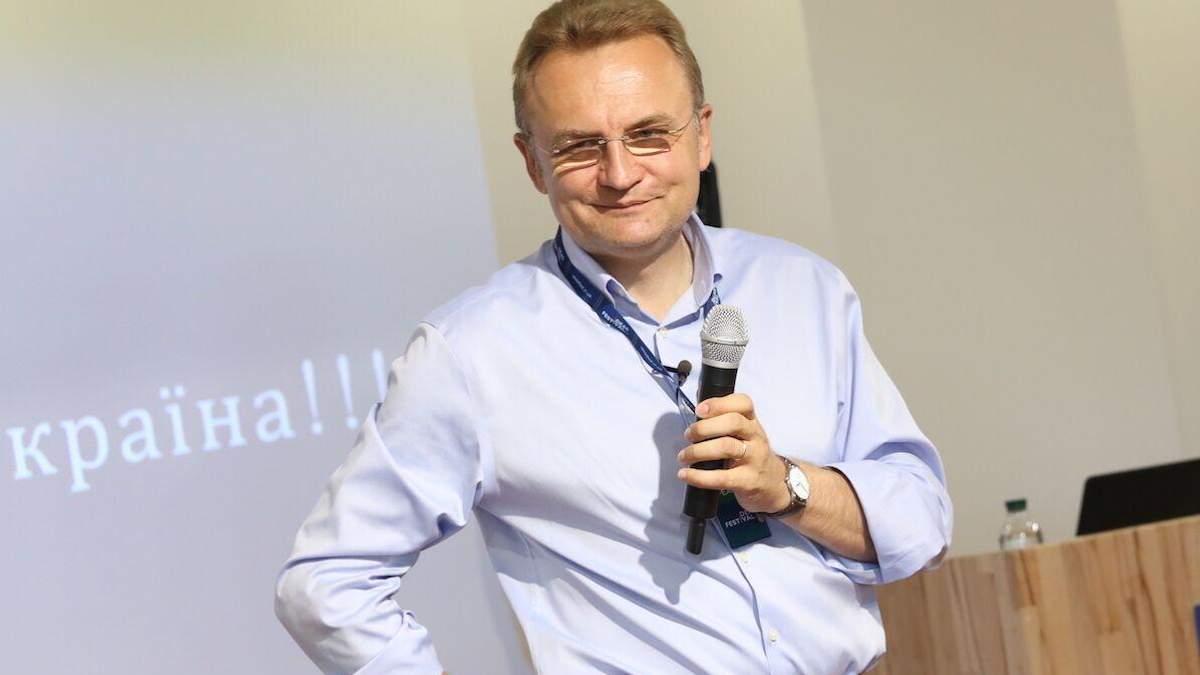 Андрій Садовий розповів про важливі кадрові рішення