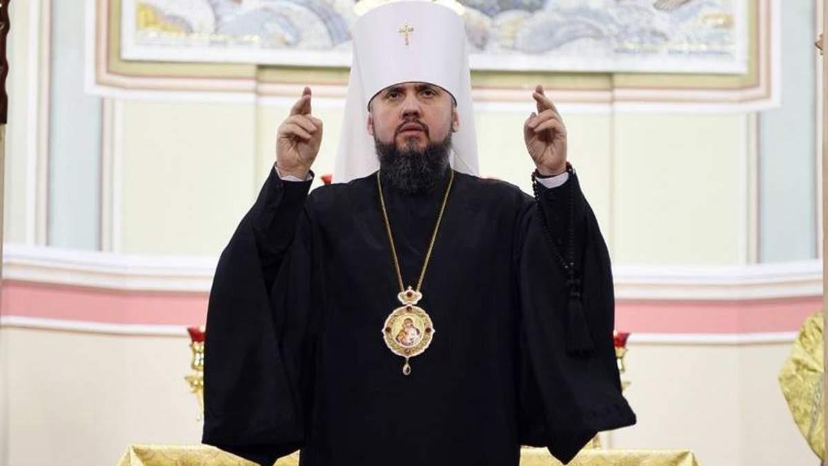 Російська православна церква і надалі існуватиме в Україні, ми не проти, – Епіфаній