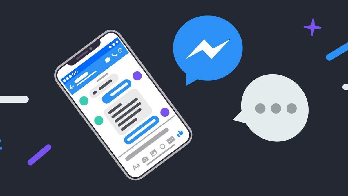 В додатку Facebook Messenger з'явиться темна тема
