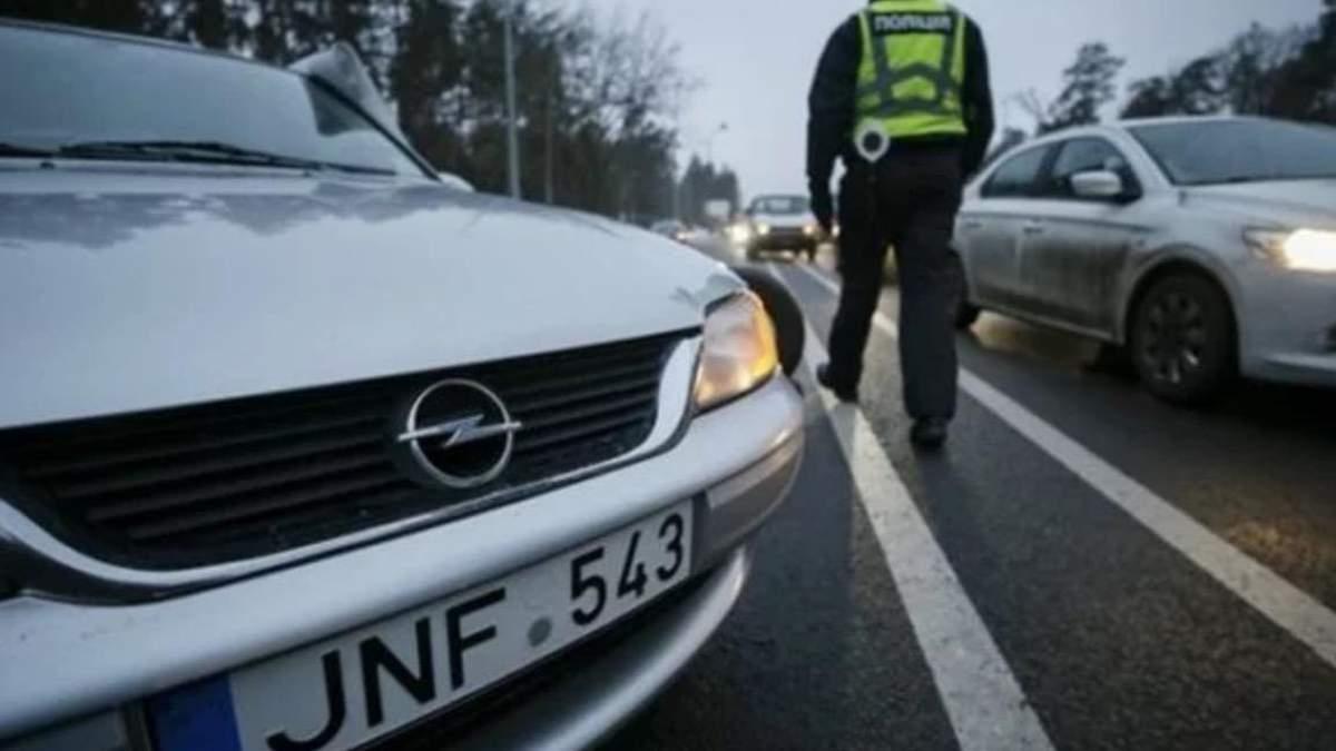 """""""Евроблях"""" становится все меньше: сколько авто уже растаможили украинцы"""