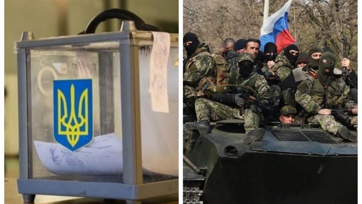 Новини України 4 січня 2019 - новини України і світу