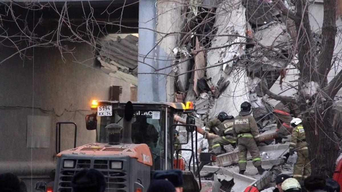 Слідчий комітет РФ заявив про відсутність слідів вибухівки на місці трагедії в Магнітогорську