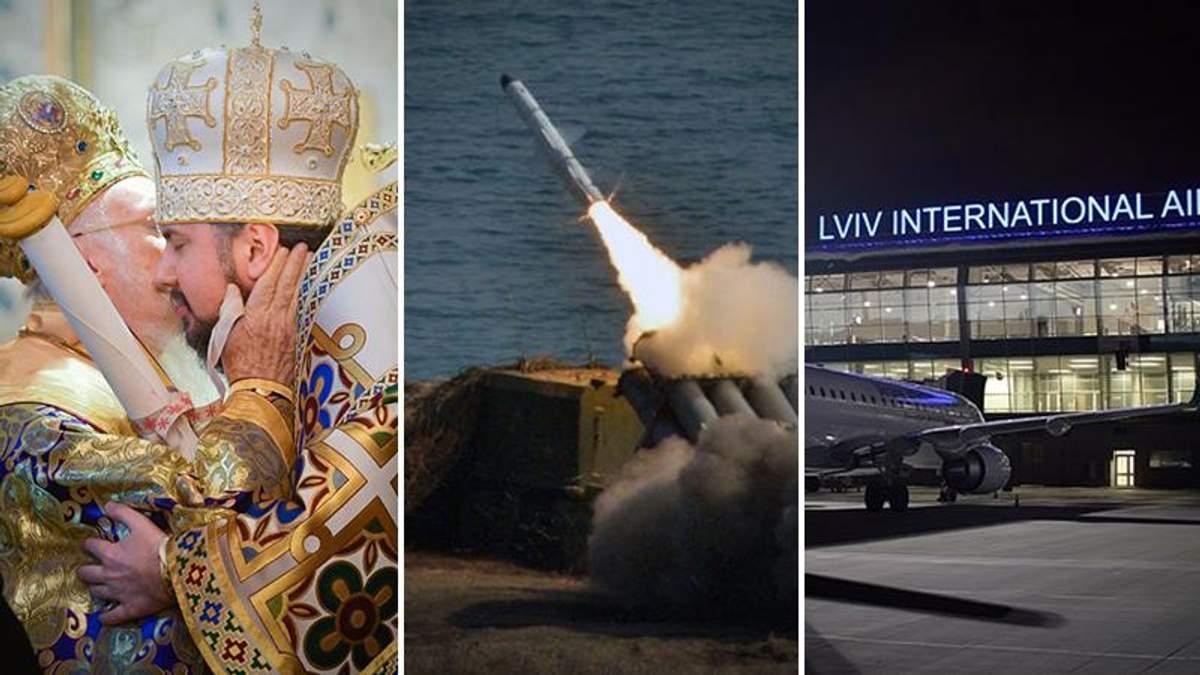 Новости Украины за 6 января 2019 - новости Украины и мира
