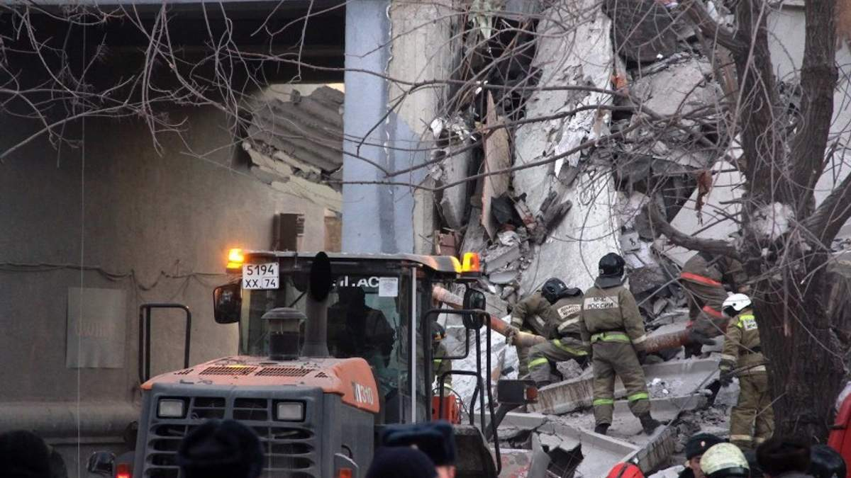 Трагедия в Магнитогорске: российские следователи озвучили результаты поиска взрывчатки