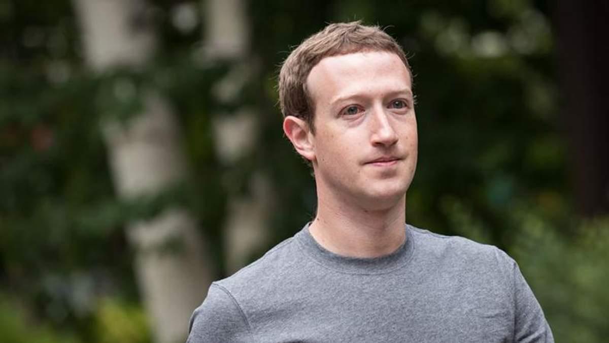Цукерберг продал 29 миллионов акций Facebook для разработки, которая поможет при тяжелых болезнях