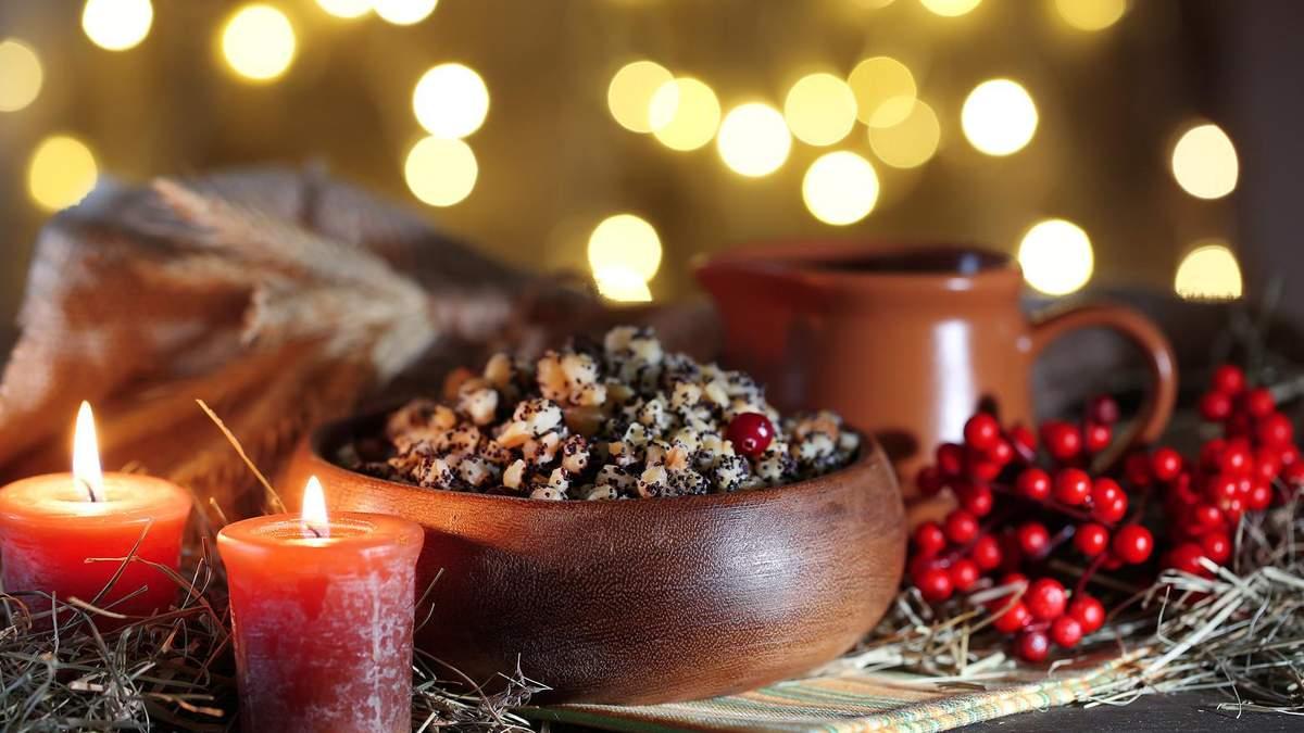 Рождественский эксперимент: Как приготовить Святую вечерю за 200 гривен