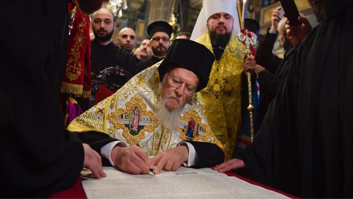Варфоломей подписал Томос об автокефалии ПЦУ: опубликован перевод исторического документа
