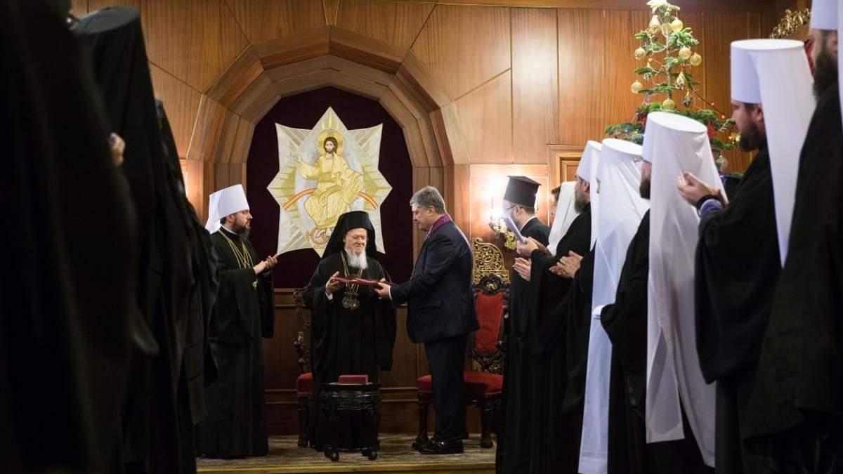 Порошенко наградил патриарха Варфоломея орденом и пригласил его в Украину