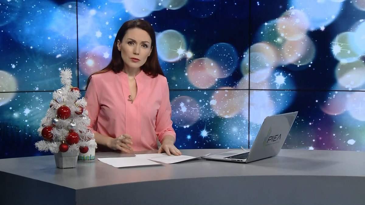 Выпуск новостей за 17:00: Встреча Порошенко с Эрдоганом. Как подписывали Томос для ПЦУ