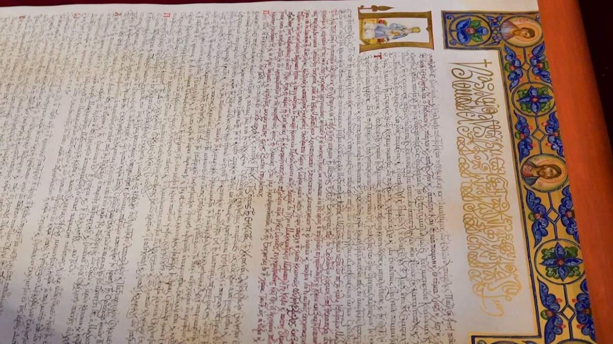 Обнародован полный текст Томоса для Украины